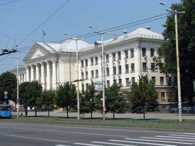 Исполнительный комитет городского Совета