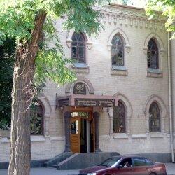 Центральная Хоральная Синагога расположена по ул. Тургенева, 26