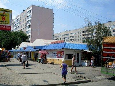 Рынок на улице Чаривной