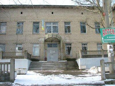 Центральная районная больница Запорожского района