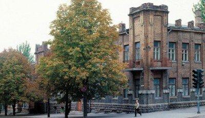 В наше время здание банка выглядит так