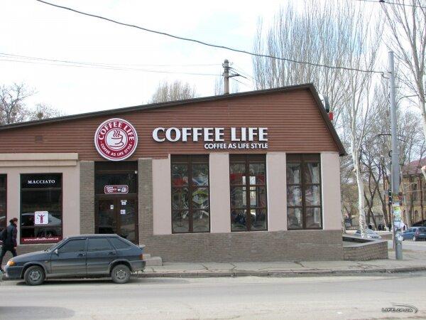 Coffee Life — Кофе как стиль жизни
