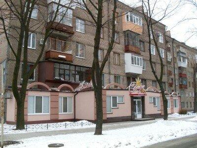 Гостиница Санди-плюс на улице Патриотической