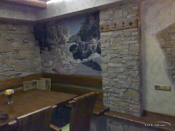 Кафе бар «Берлога»