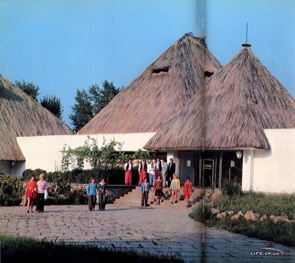 Ресторан «Казачий дозор», 1978 год