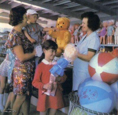 В доме одежды, 1978 год