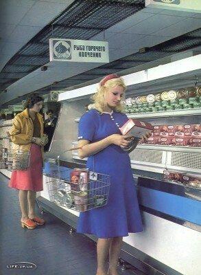 В Океане, 1978 год