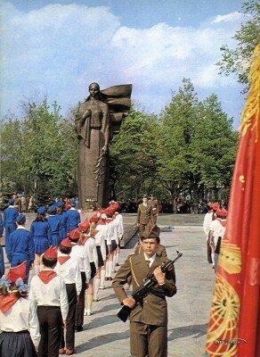 День Победы Родина-мать, 1978 год