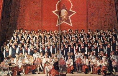 Пионеры Запорожья 1978 года
