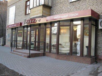 Мебельный салон «Антилла» на улице Победы