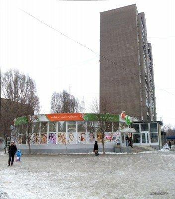 Магазин «Ева» на улице Орджоникидзе