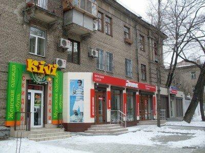 KIVI (Женская одежда), RAVAK (Акриловые ванны), Аптека