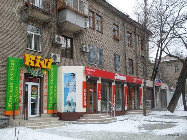 Улица Сталеваров, магазинчики