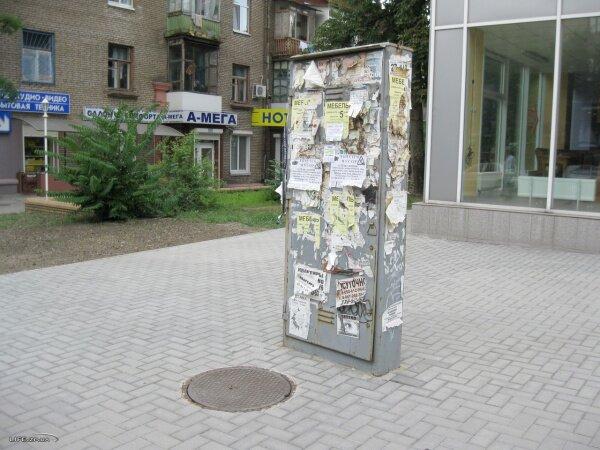Малая архитектурная форма на улице Сталеваров