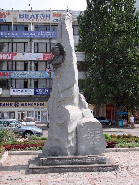 Монумент на площади Пушкина