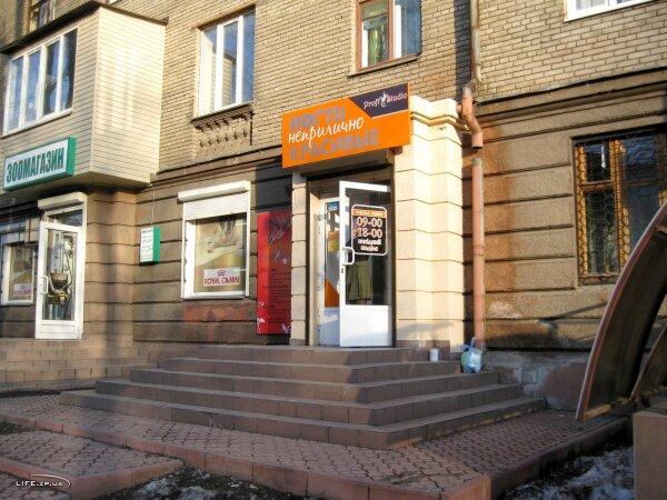 «Ногти неприлично красивые» на улице Сталеваров