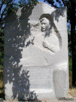 Памятник Вишневецкому на Хортице