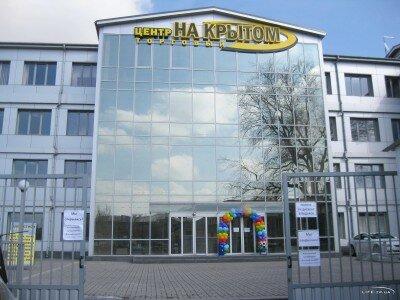 Открылся новый торговый центр «На Крытом»
