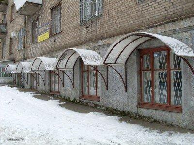 Улица Сталеваров - Окна