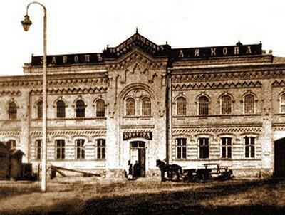 Город Александровск, 1911 год