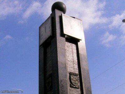 Часы на Бульваре Шевченко