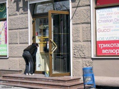 Ткани из Италии - реализация оптом и в розницу