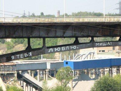 Мост не только соединяет берега