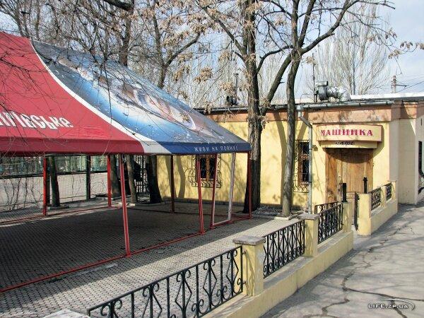 Кафе «Машинка» напротив главного корпуса ЗНТУ