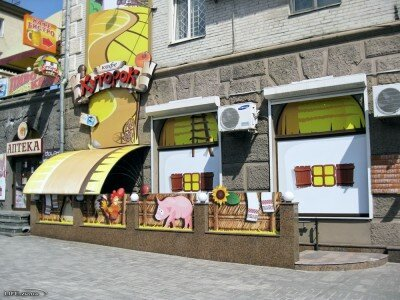 «Хуторок» — традиционное украинское кафе