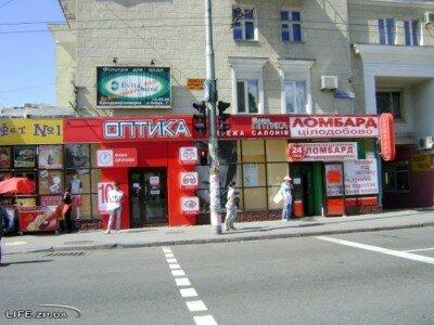 Магазин «Оптика» на проспекте Ленина, 179