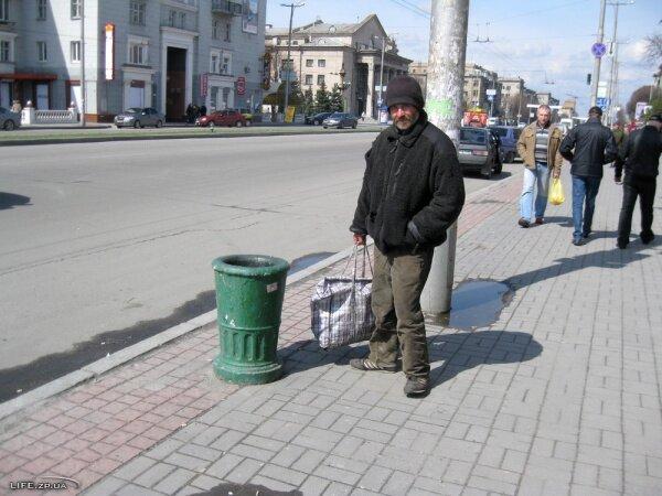 Местный житель Запорожья