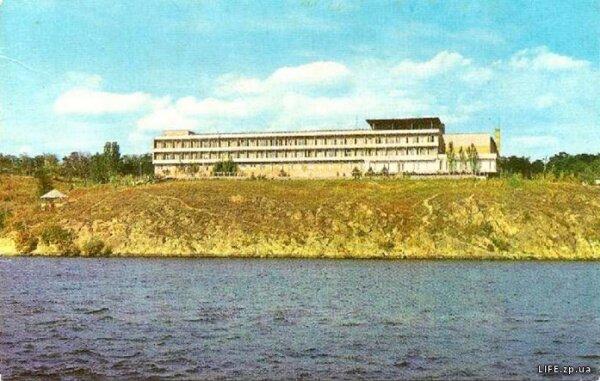 Открытка «Остров Хортица», 1977 год