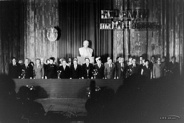 Торжественное собрание, 50 лет ЗМИ. Май 1980 года.