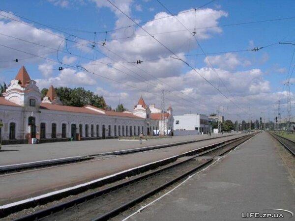 Железнодорожная станция Запорожье 2