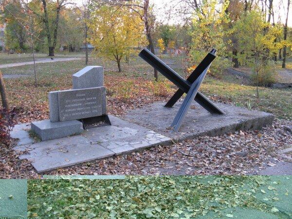 Памятник воинам 274 стрелковой дивизии оборонявшим г. Запорожье от немецко-фашистских захватчиков в августе-октябре 1941 года.