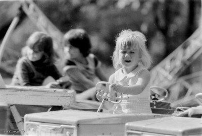Парк «Дубовая роща», 31 августа 1980 года