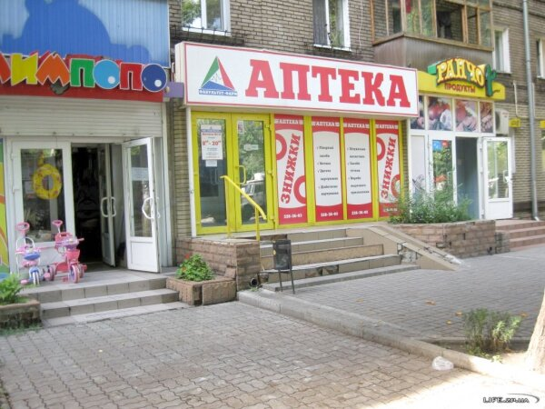 Аптека №13 «Факультет-Фарм» на Металлургов 2б