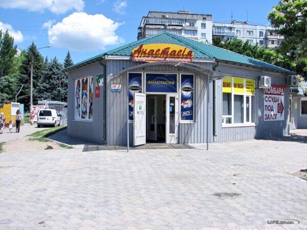 Продуктовый магазин «Анастасия» на Бабурке