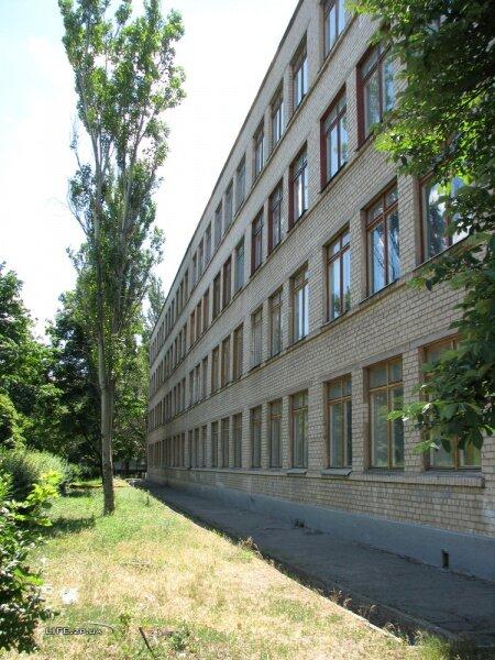 Общеобразовательная школа № 92