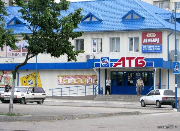 Супермаркет «АТБ» по улице Энтузиастов