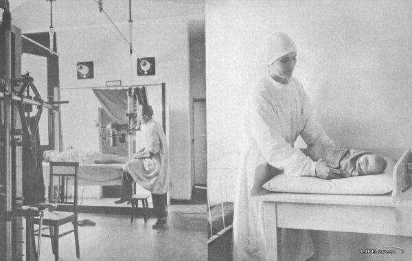 Больница Днепростроя современна и отлично оборудована. Её рентгенкабинет и родильное отделение образцы современной организации, персонал отличается энтузиазмом и эффективностью. Большевистский триумф.