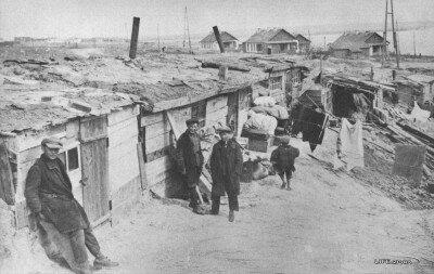 Дома рабочих Днепростроя, 1932 год