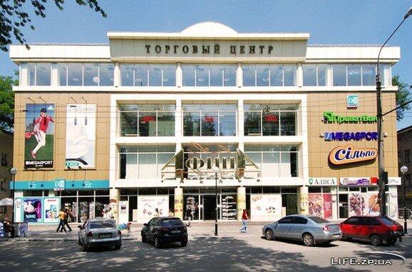 Центр приятных покупок и легкого отдыха!