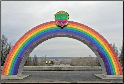 Каскад Радуга в Запорожье, смотровая