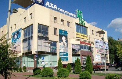 Торговый центр «Брусниця»