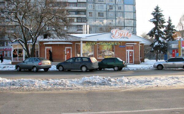 Кафе-бистро «Булка» на Бабурке (Хортицкий район), остановка «Ул. Лахтинская».