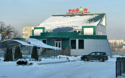 Развлекательный комплекс «РайОН». Кроме ночного клуба, там есть бильярд, Vip-бильярд, спортбар.