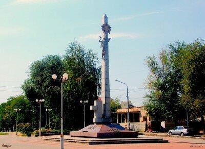 ПОБЕДА! Памятник 60-летия Победы над фашистской Германией.