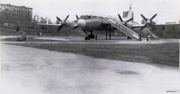 Самолет - кинотеатр в Алюминиевой балке, 1981 год