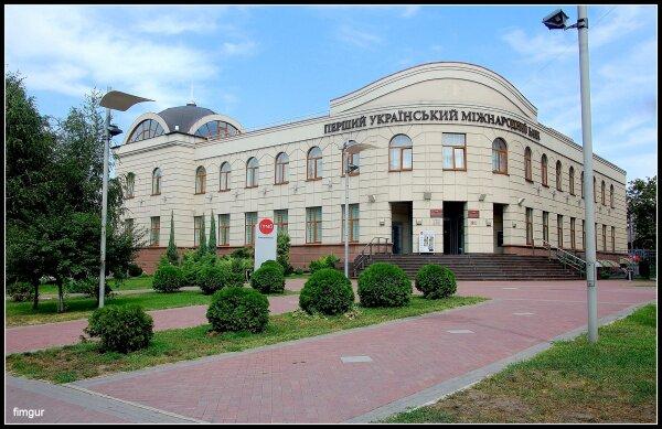 Здание I-го Украинского международного банка на ул.40 лет Советской Украины (бывшая Совнаркомовская)